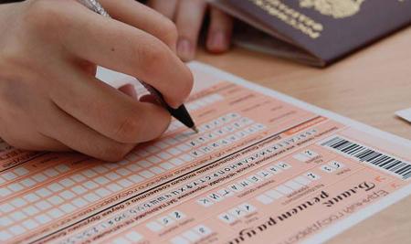 Режим работы школы во время ЕГЭ