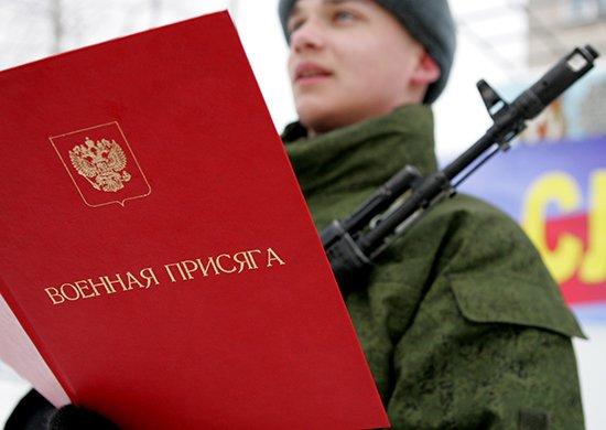 Информация о порядке призыва граждан на военную службу