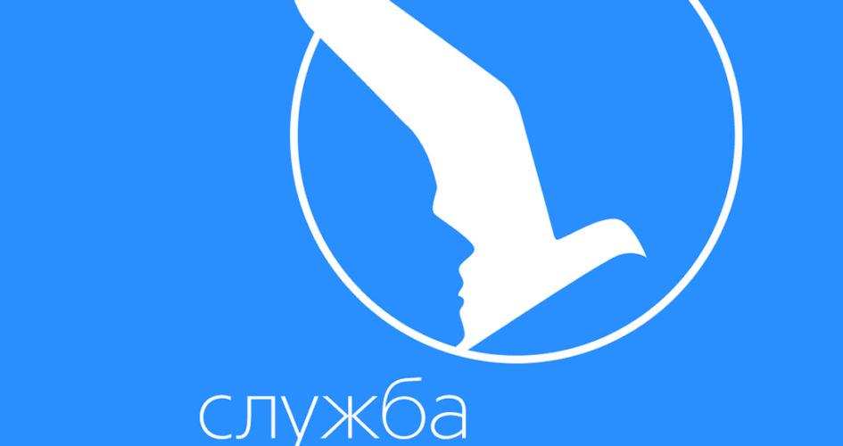 Центр занятости населения Санкт-Петербурга